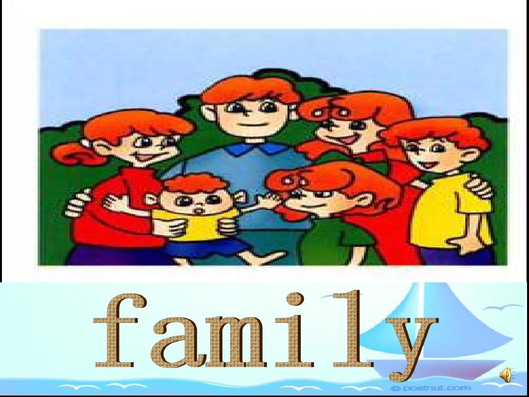 myfamily_meet my family第一课时课件ppt