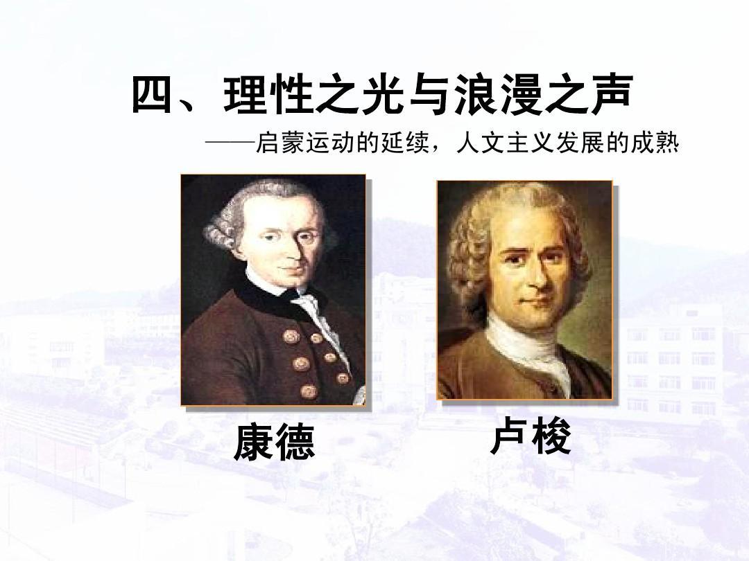 论理性片_理性成熟_理论理性与实践理性