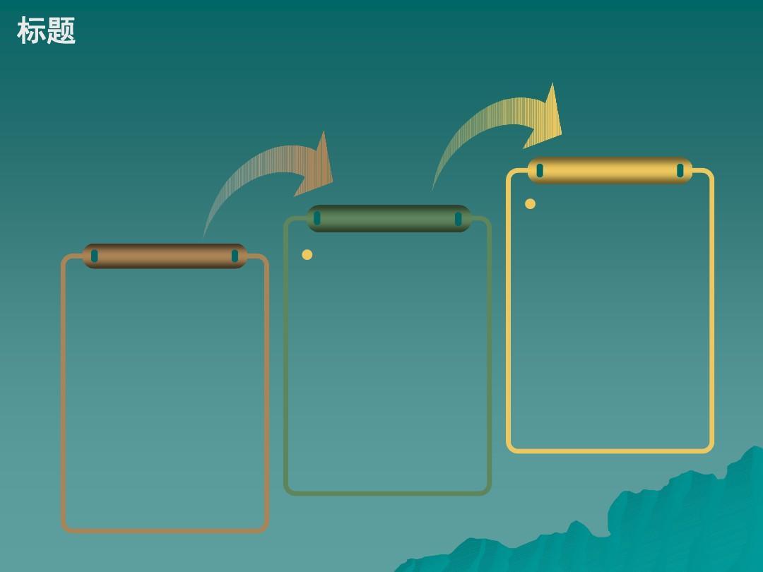 动态ppt免费ppt背景图片免费下载简洁大方ppt模板绿色商务ppt模板图片