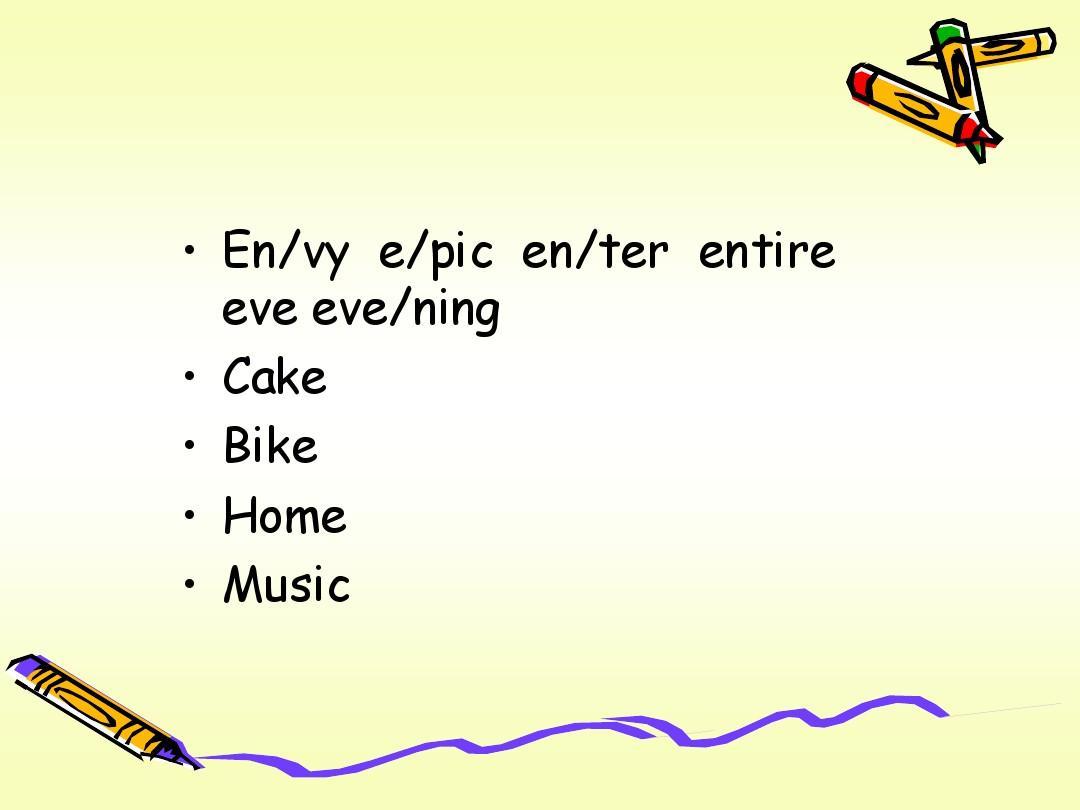 小学英语音标教学课件PPT