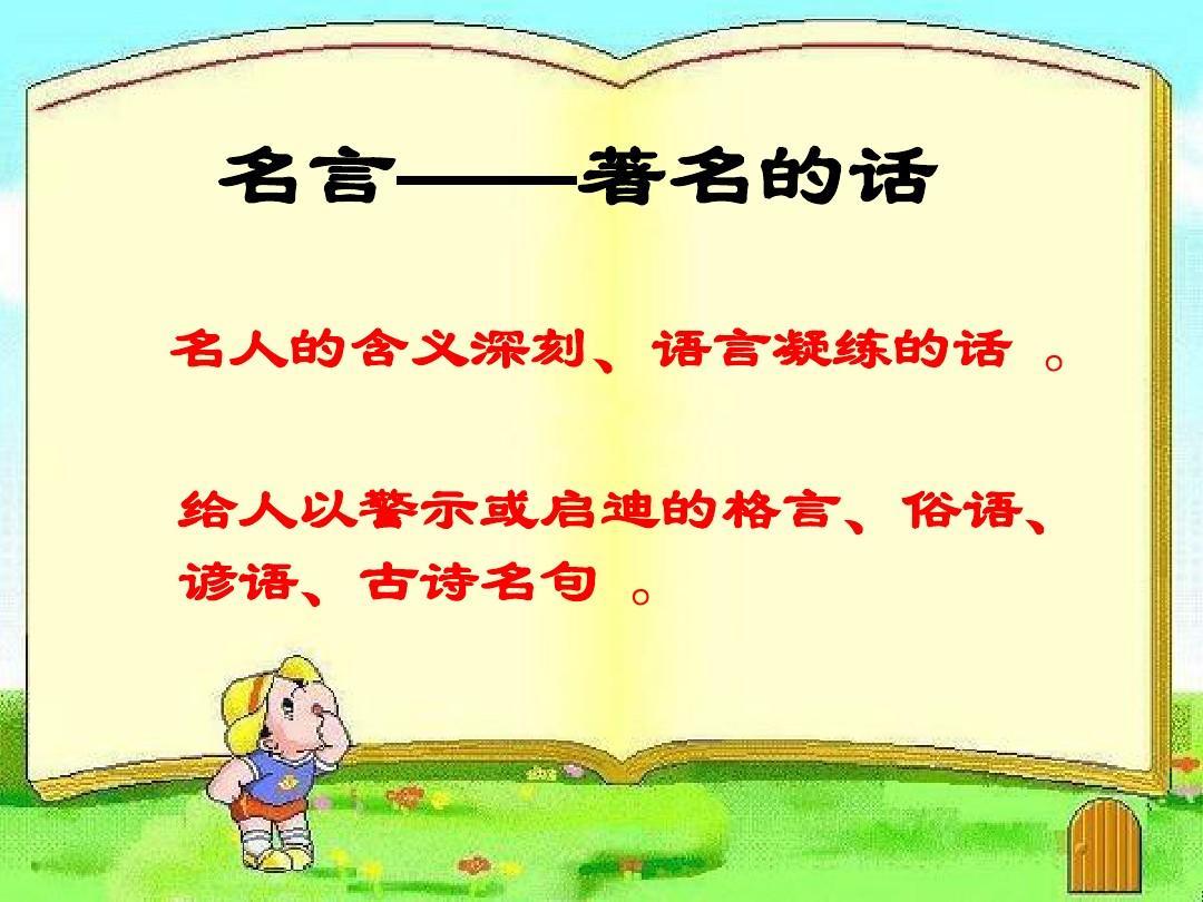 关于母亲节的格言_母亲节送给妈妈的诗句、格言或警句-