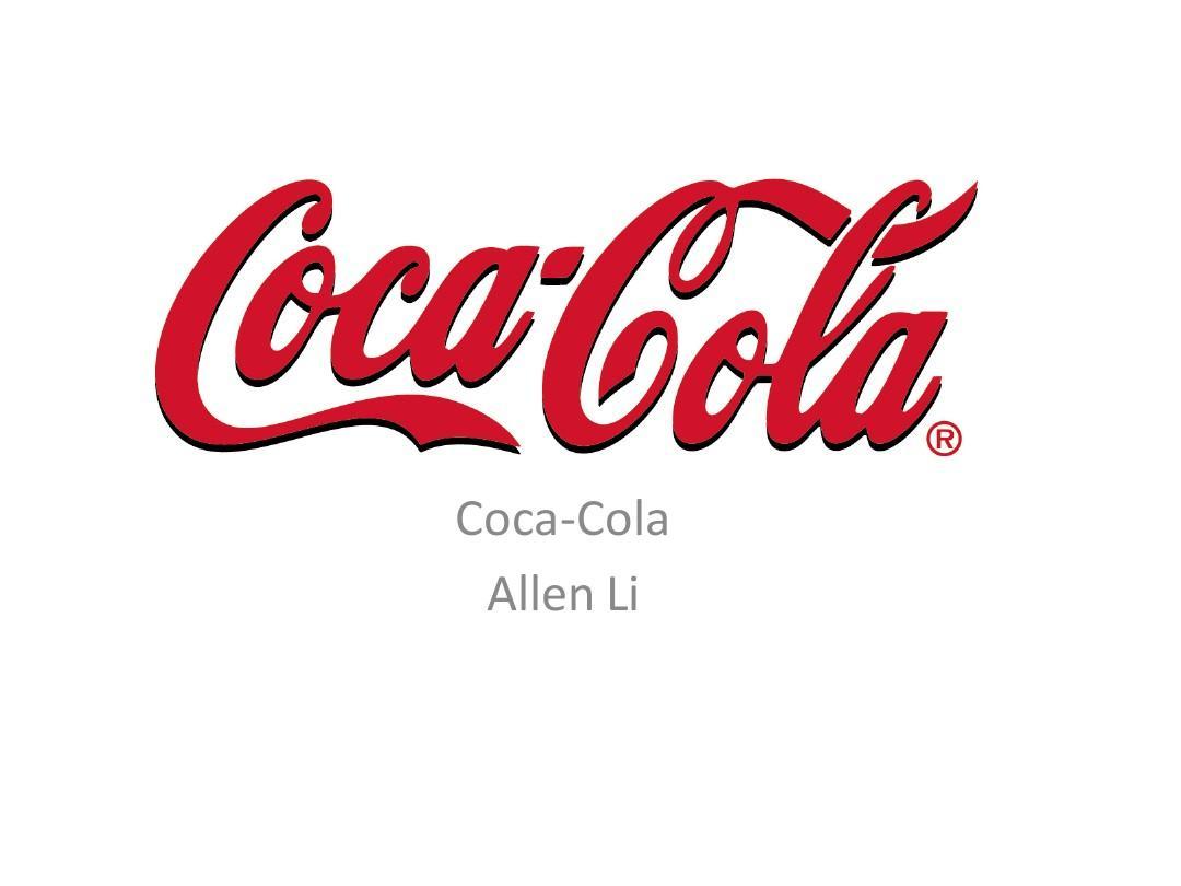 coca cola (可口可乐)ppt图片