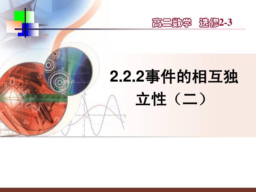 刘强东事件NBA七二事件是指什么NBA七二二事件二事件是啥梗和意思介绍
