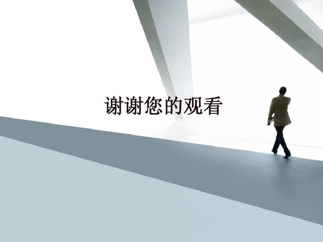华为ppt素材库 动态ppt免费 震撼的漂亮动态ppt模板 蓝色商务ppt模板图片