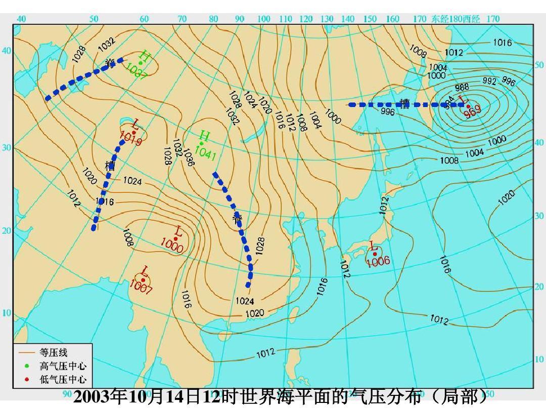 2003年10月14日12时世界海平面的气压分布(局部) 年 月 日 时世界海图片