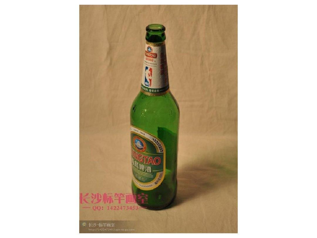 素描啤酒瓶PPT
