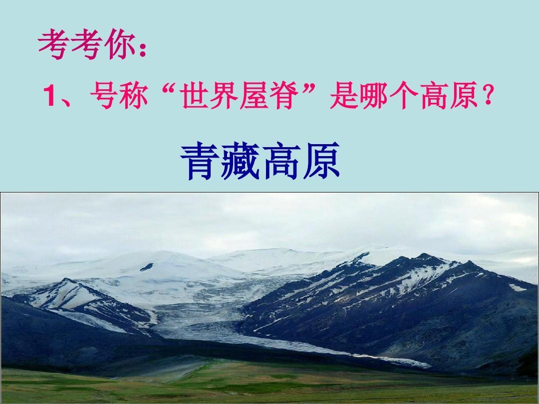 人教版年级绘画四年级上册2《雅鲁藏布大峡谷科技六小学语文画优秀小学作图片