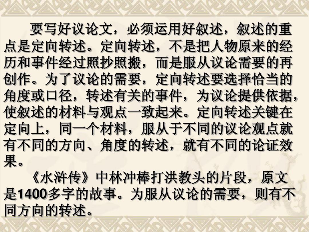 """写一篇""""雏凤清于老凤声""""的议论文,150字就行.求指教.中小学诗歌教学设计图片"""