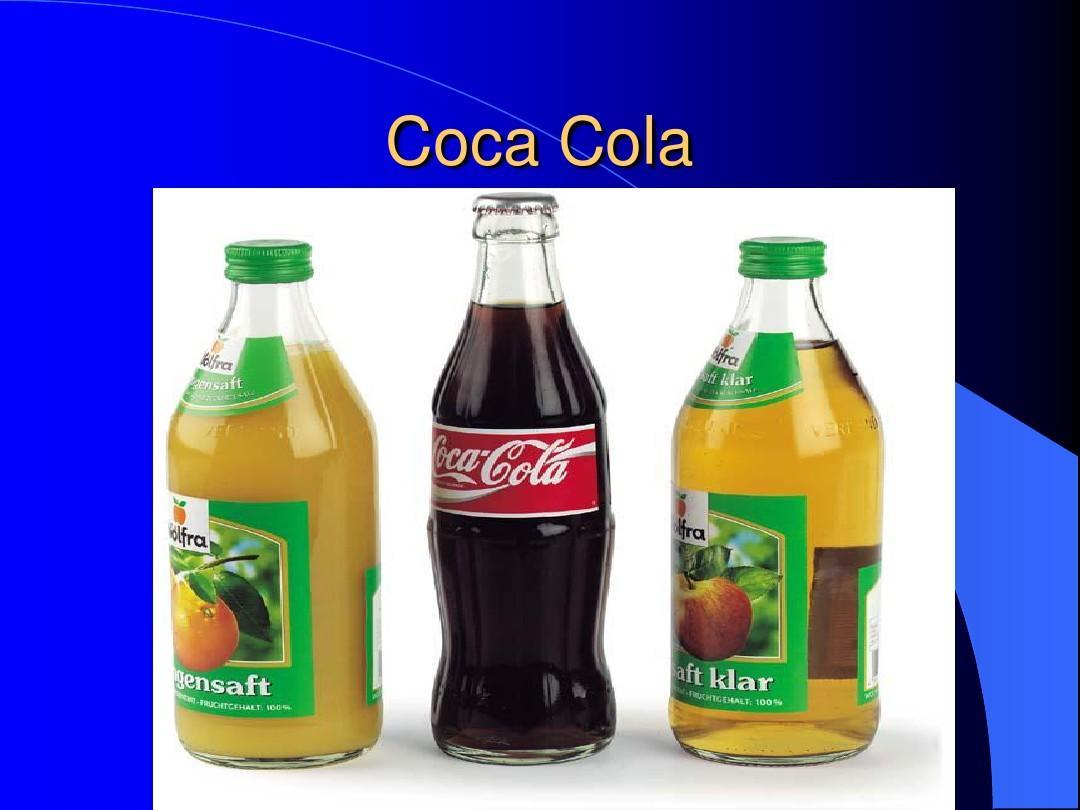 可口可乐的经营战略(53页)