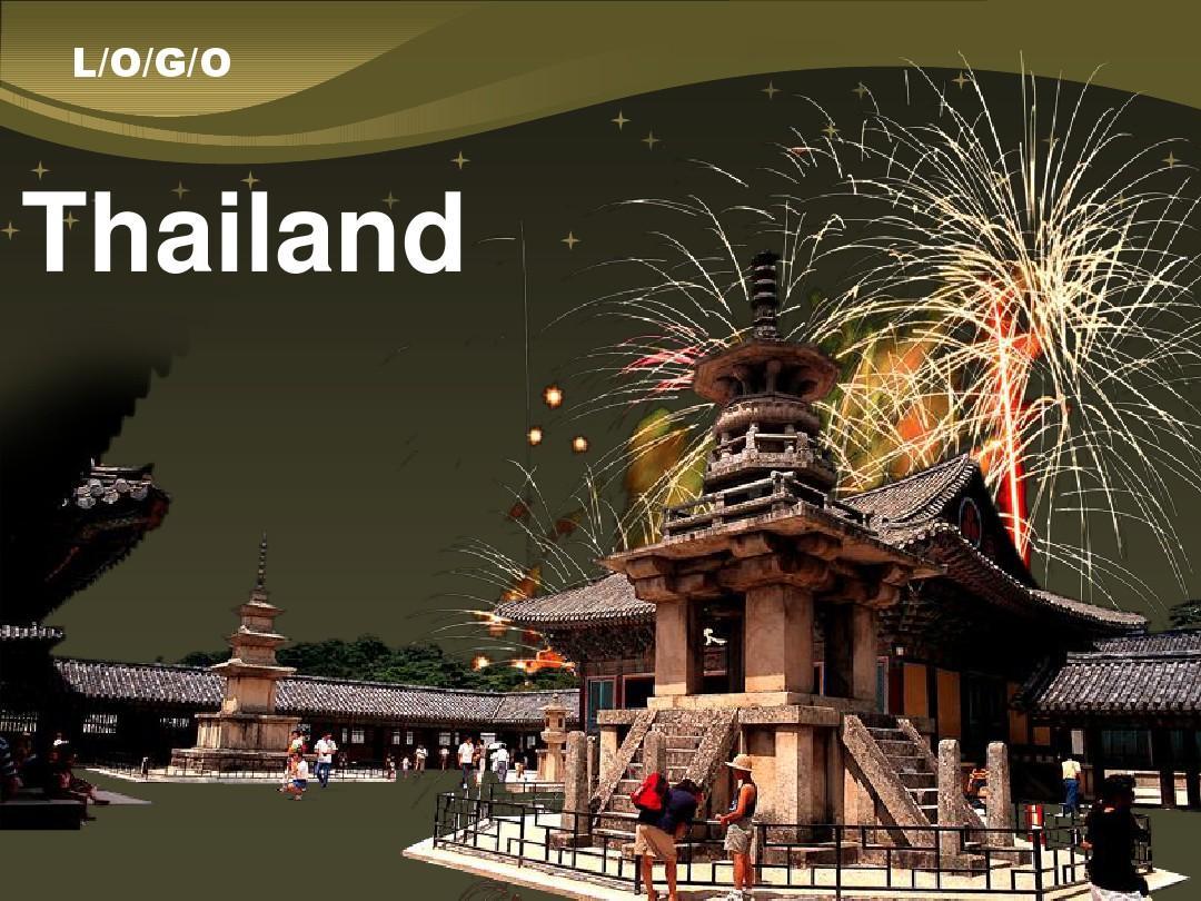 泰国文化  英语ppt