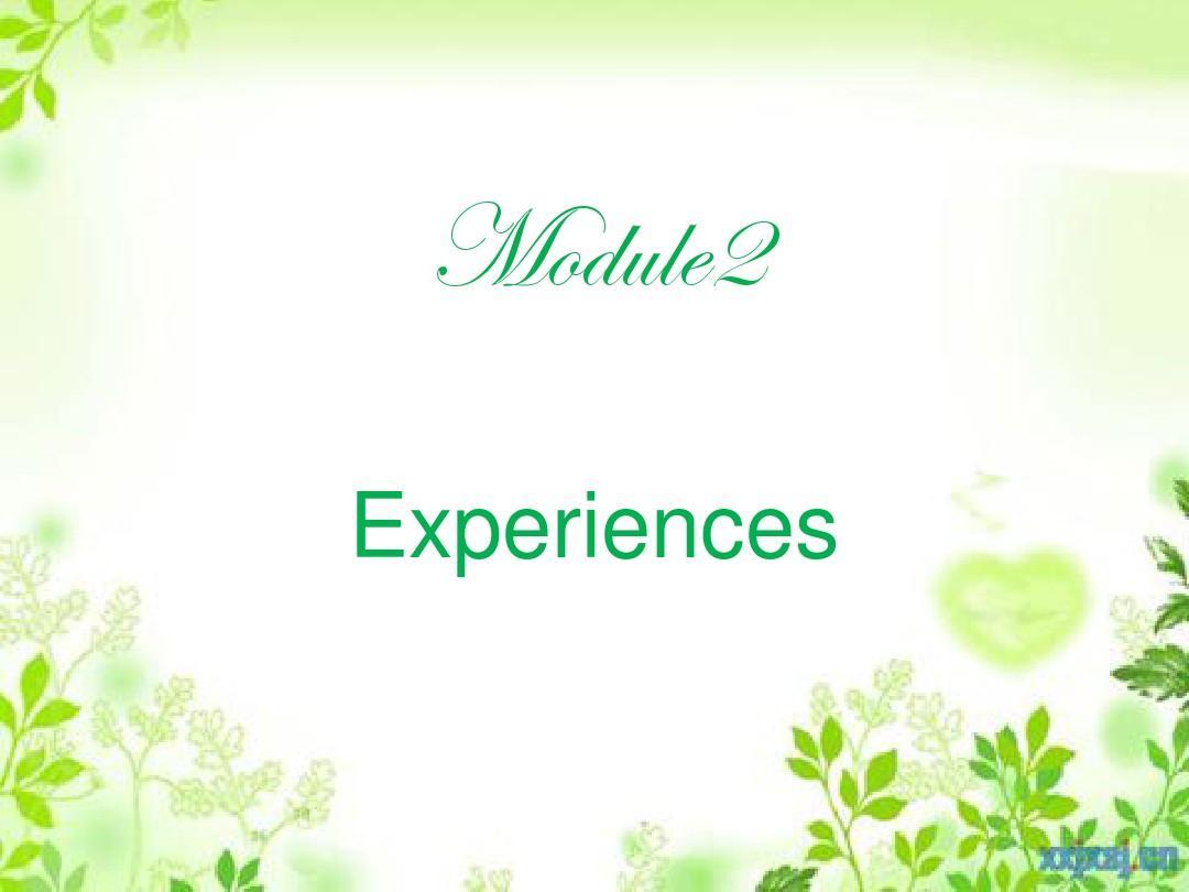 新版外研社英语八年级下册Module2 Experiences Unit 1