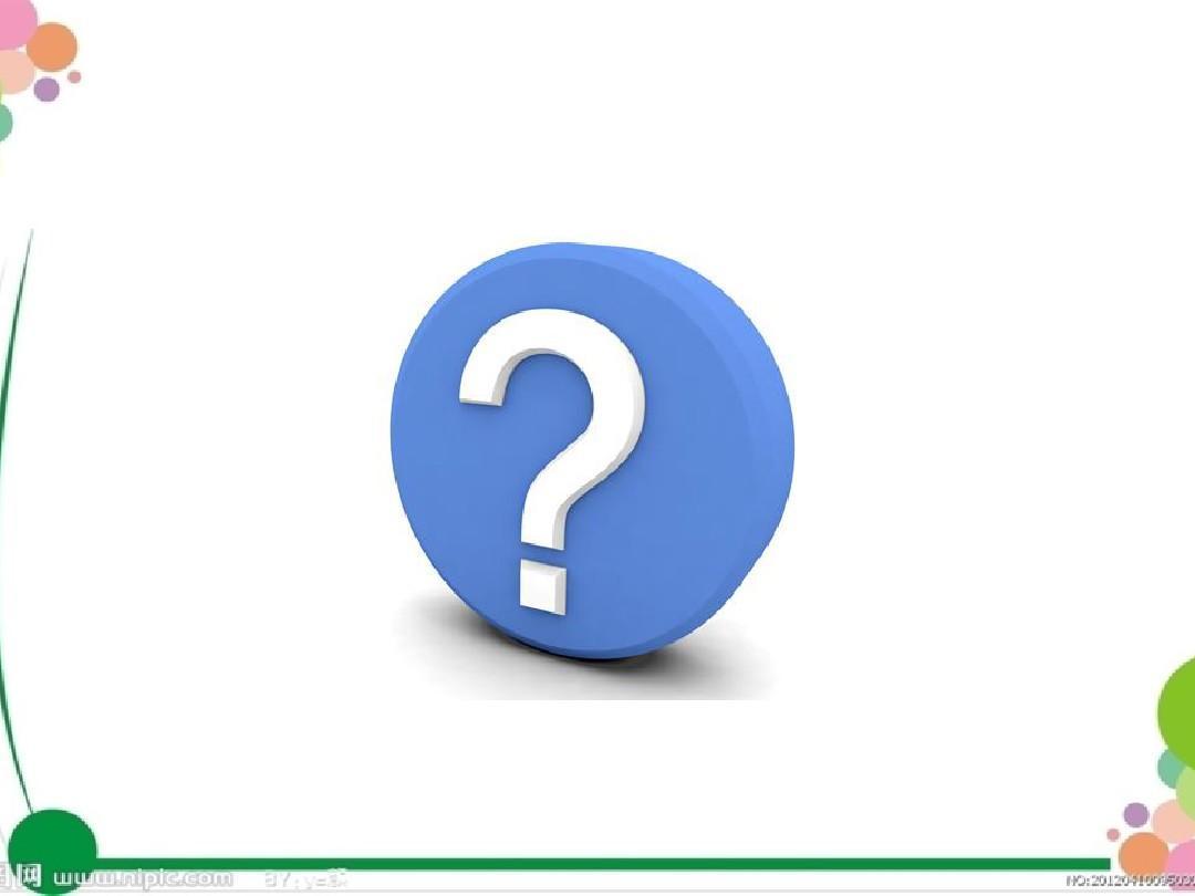 """2015-2016新人教版小学二年级数学上册期末复习""""应用题""""专项复习课件答案PPT"""