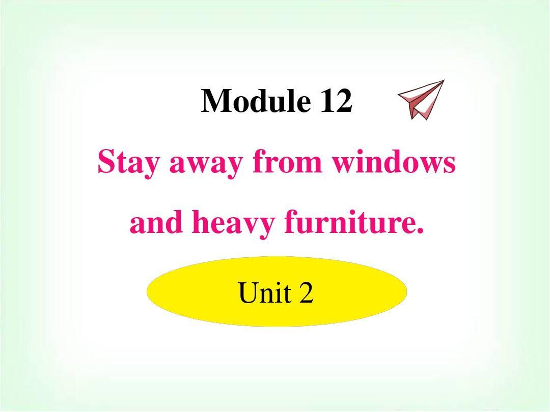 外研版初中英語八年級上冊同步課件 Module 12 Unit 2PPT