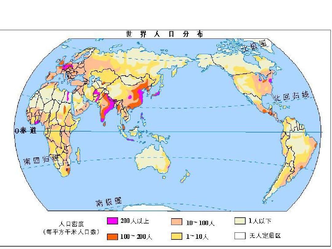 世界面积人口比_世界肥胖人口占比图片