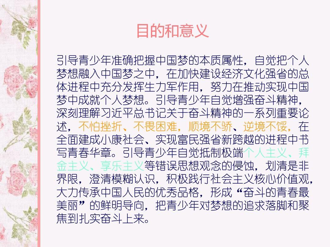 奋斗的青春最美丽pptv青春初中上学历失业证图片