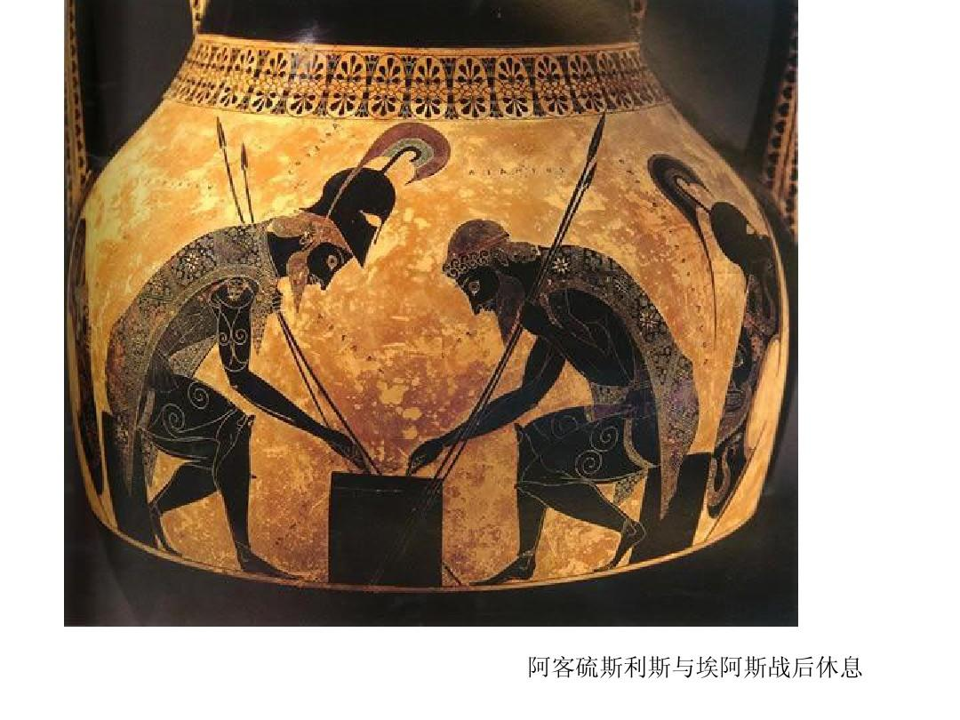 古希腊雕塑 西方艺术史 文艺复兴艺术 中外设计史 艺术赏析 古希腊图片