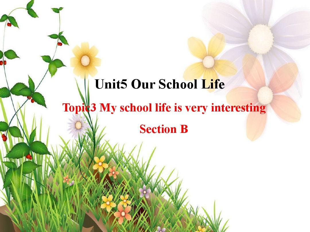 最新下册版英语七仁爱教案Unit5Topic3Sectio西师版二数学年级问题解决年级v下册图片