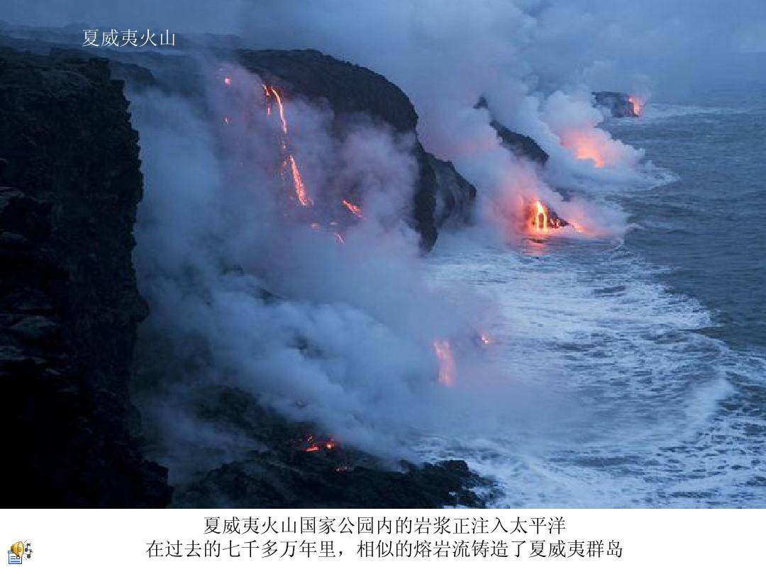 日本泥石流致80人下落不明,搜救仍持续持续