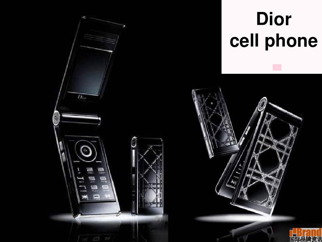 diorphone多少钱_dior cell phone