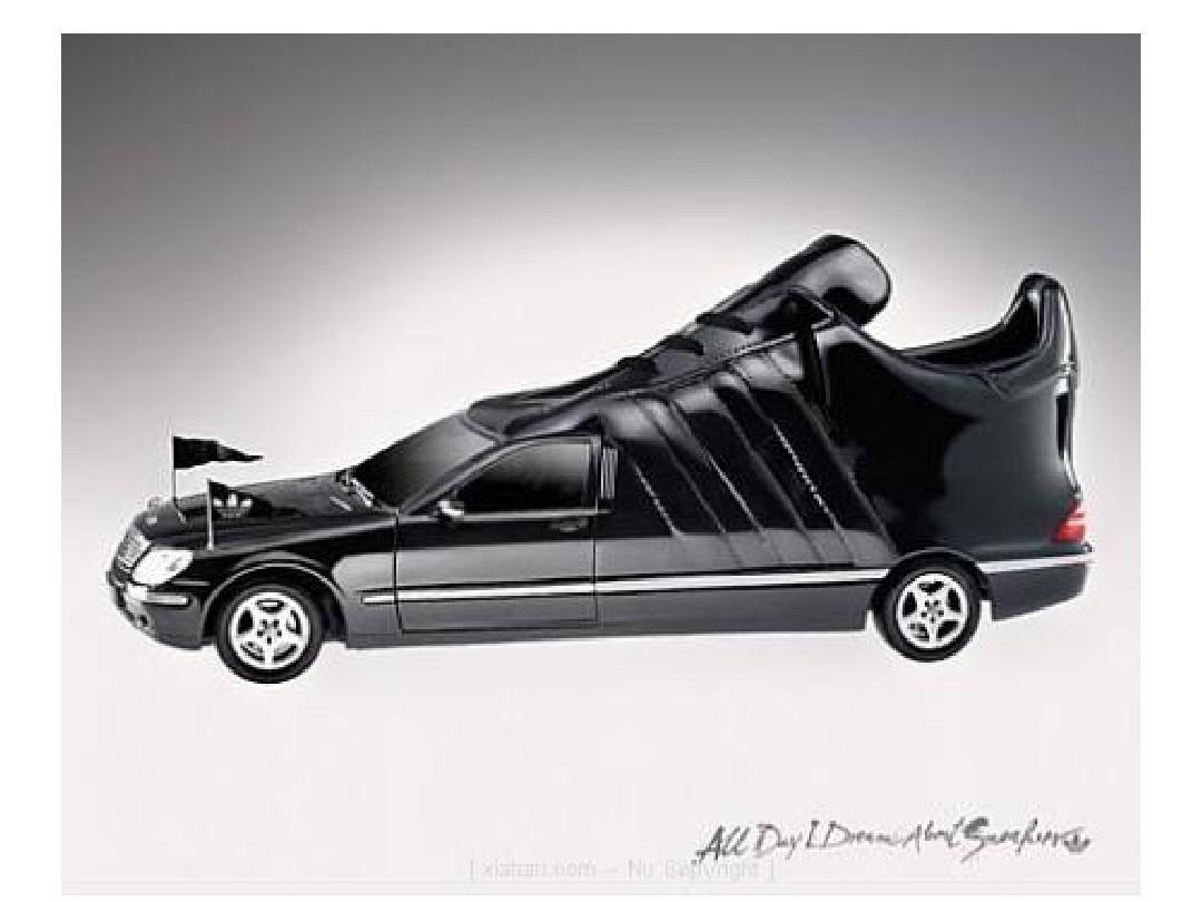 图形联想创意--鞋子ppt图片