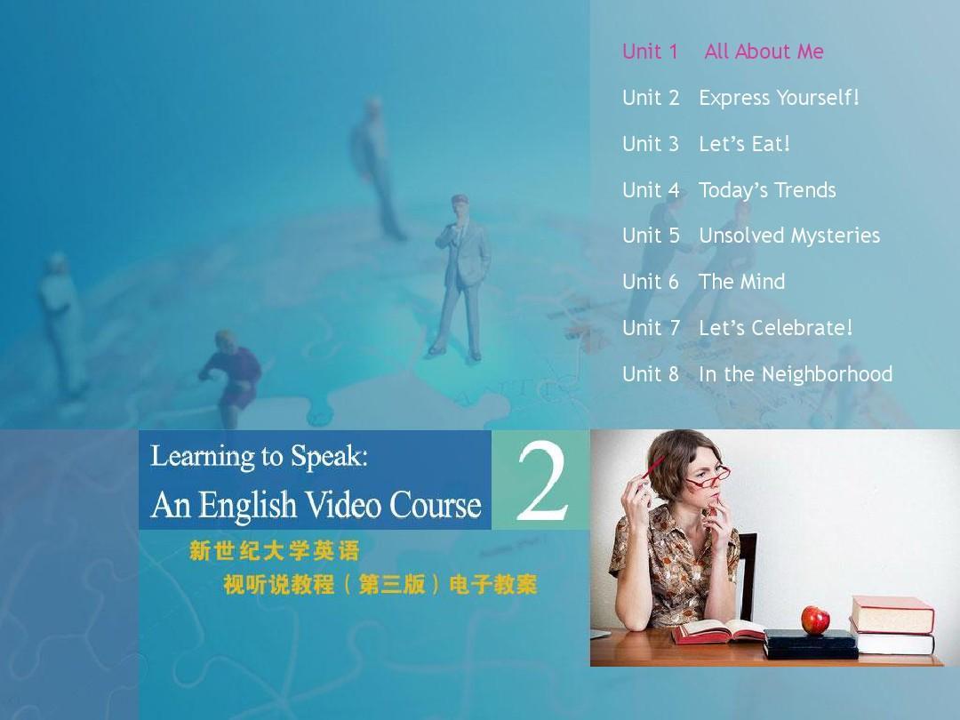 新世纪大学英语视听说教程(第三版)第2册 unit1 电子教案
