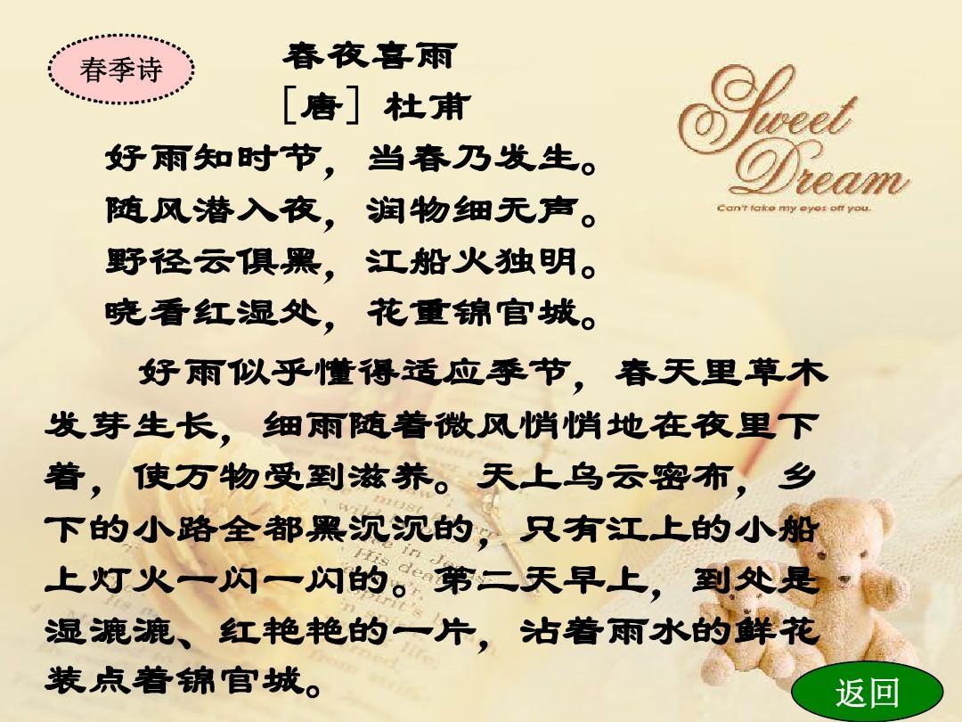 小学作文总复习_古诗词分类答案ppt_word文档在线阅读高中语文屈原的图片