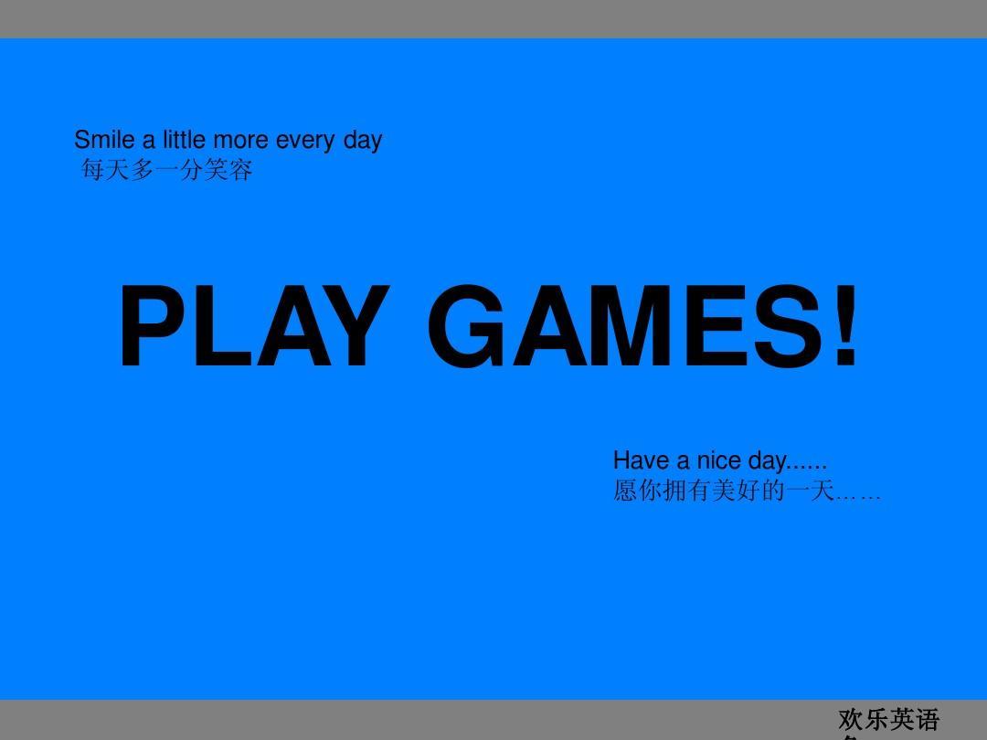 英语角猜词游戏