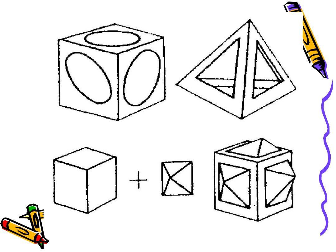 纸的立体构成ppt图片