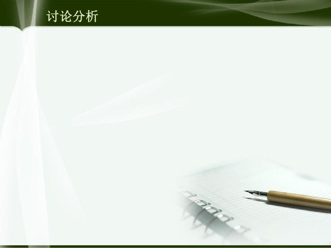 畢業答辯ppt模板-武漢科技大學城市學院圖片