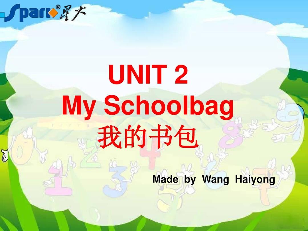 小学四年级上Unit2_My_Schoolbag第一课时课件