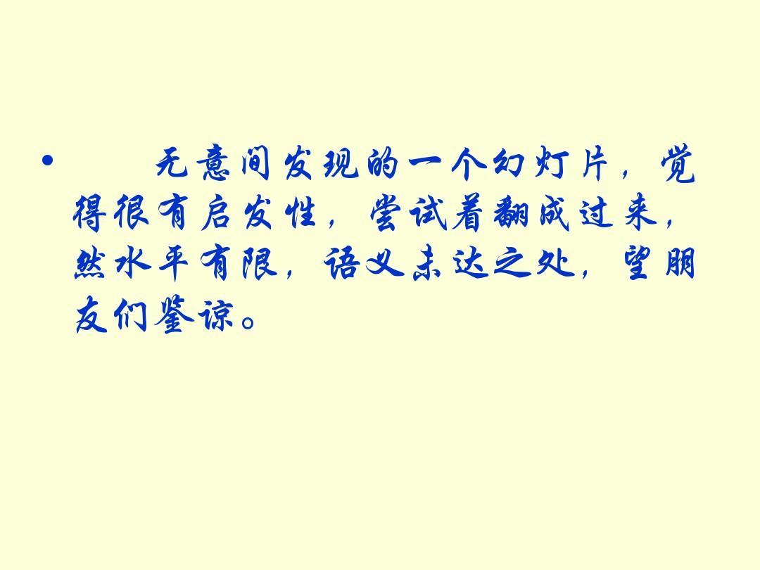 阳江市中考满分鸡蛋-胡萝卜,作文,咖啡豆pptv满分山东官网高中图片
