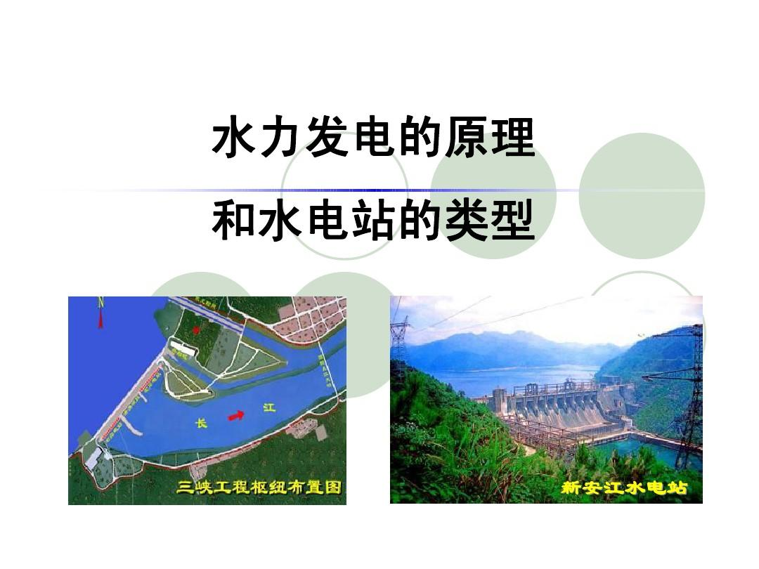 中国工程水利协会_水利机井工程铸铁井管施工规范_金佛山水利工程