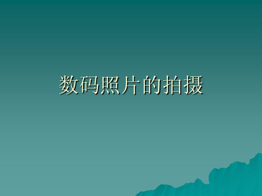 is3110 pp1t Jvc manual pdf (2375mb) by yamaguchi kazuyuki download jvc manual pdf by yamaguchi kazuyuki in size 2375mb free jvc manual pdf kindle, new jvc manual pdf kindle, save jvc manual pdf docx, save jvc.