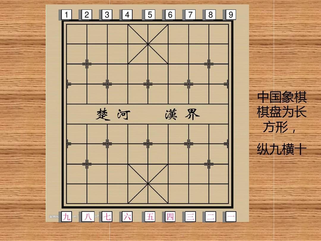 象棋大号折叠棋盘套
