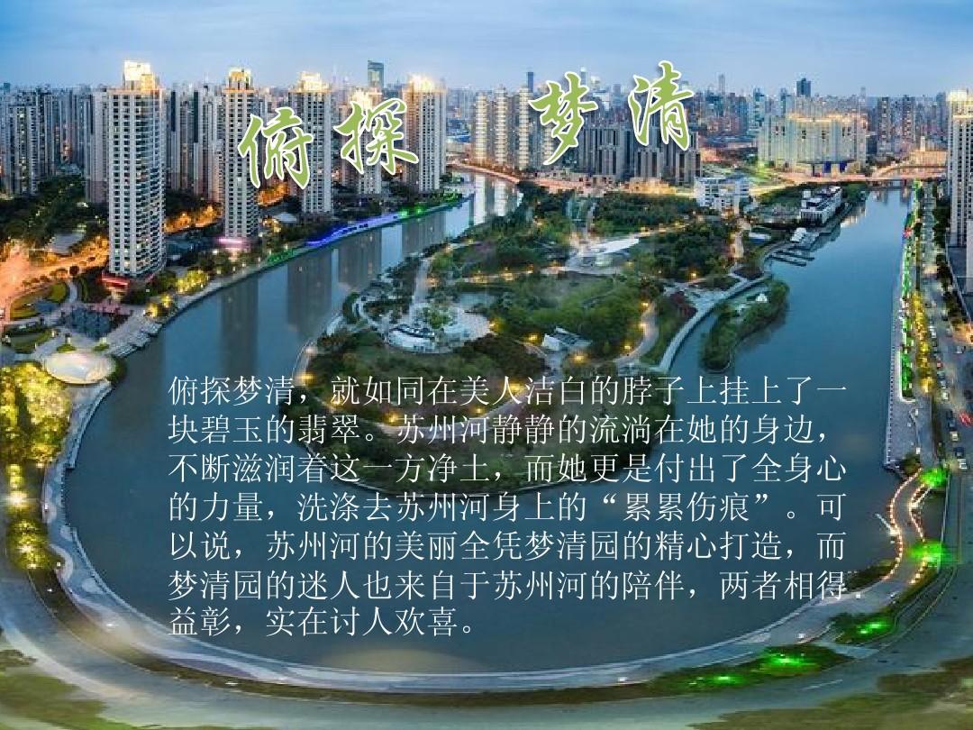 http://www.51wendang.com/pic/db2aeae46b7edd84b32d800a/8-810-jpg_6-1080-0-0-1080.jpg_ppt,图片尺寸:1080×810,来自网页:http://www.51wendang.