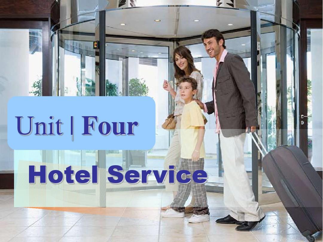 新编实用英语2第四版Unit four  hotel service