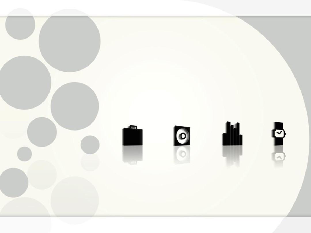 ppt模板现代简约风格图片