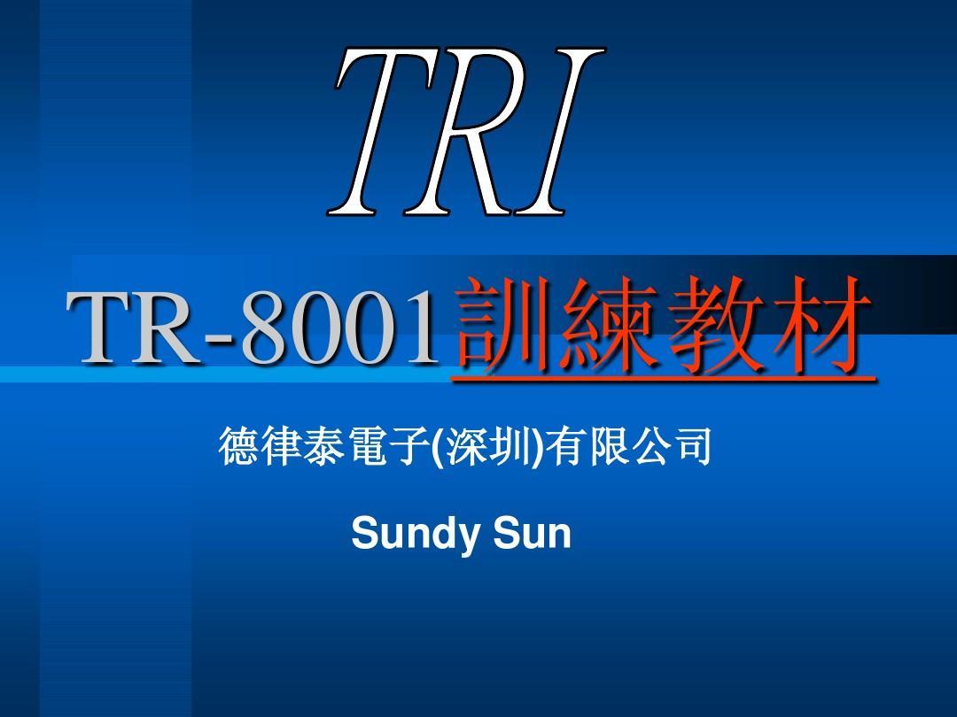 ICT_TRI_8001