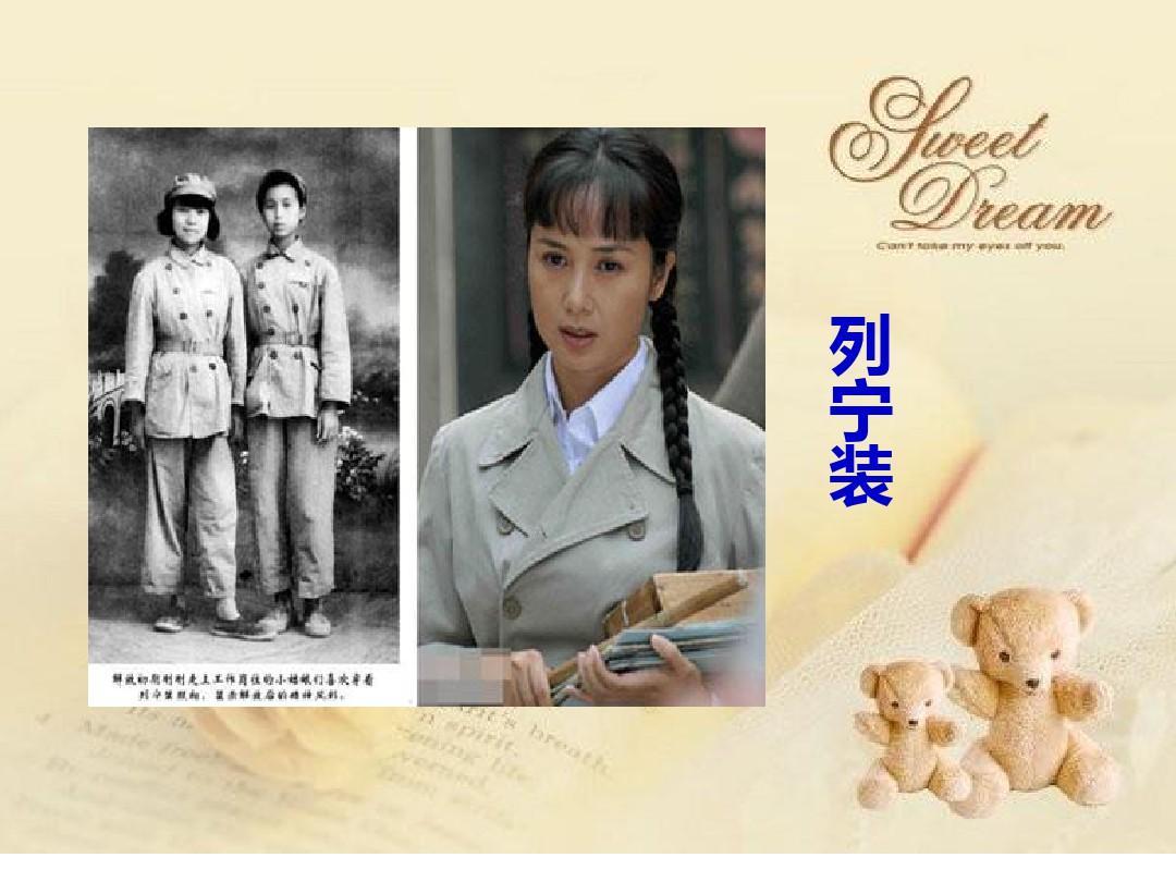 新中国成立70年——衣食住行看变化