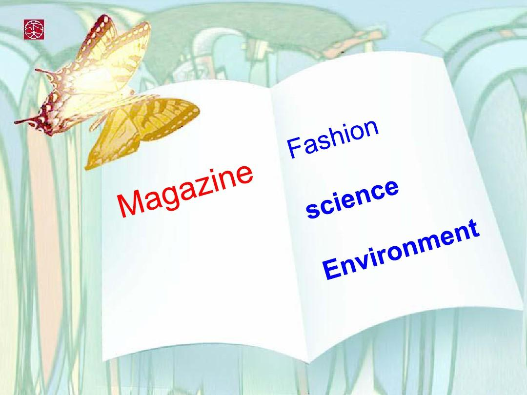 国外著名期刊汇总(时尚、科学、环境)---精品资料