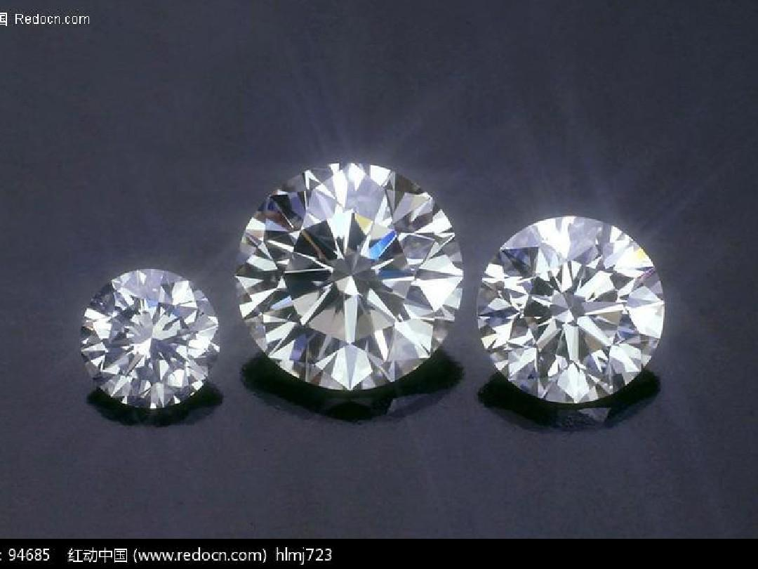 七颗钻石ppt课件