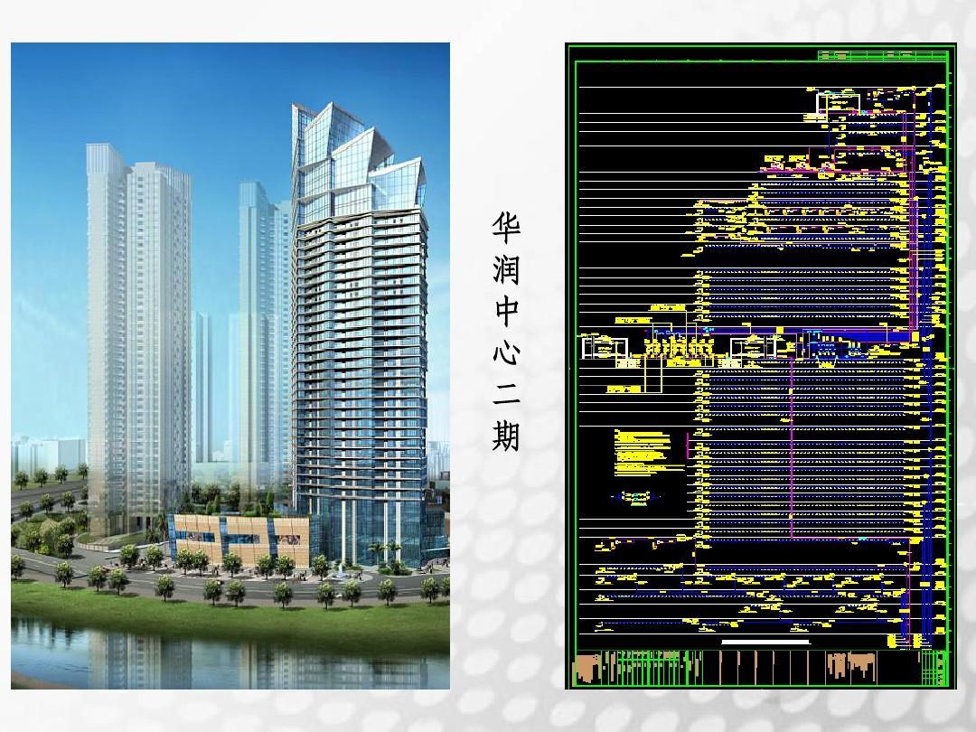 超高层建筑给排水设计讲座方案ppt广州室内设计师招聘图片