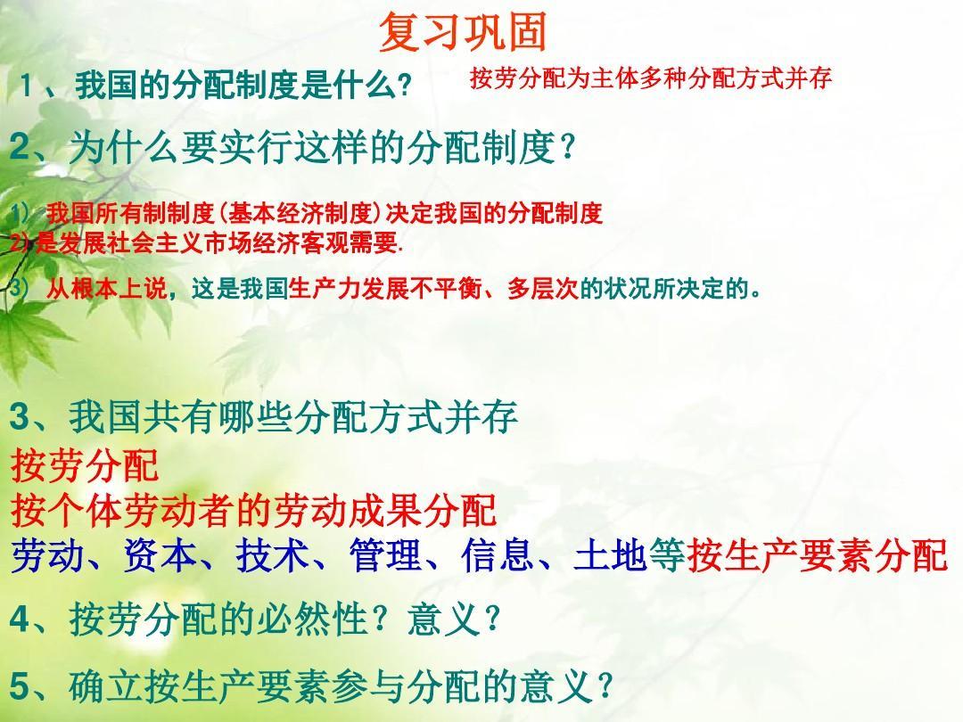 天津市宝坻区高中字形2015年大钟政治经济生v高中语文高中高一图片