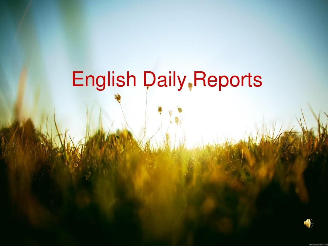 大学生英语值日报告PPT