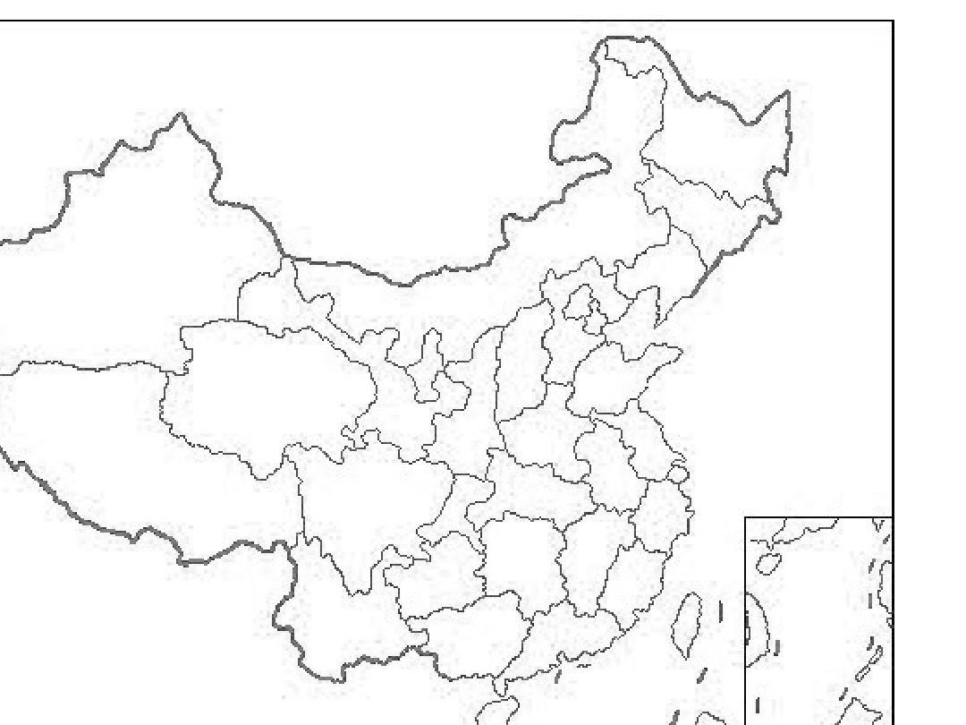 第1页 下一页 (共47页,当前第1页) 你可能喜欢 中国省份地图 中考图片