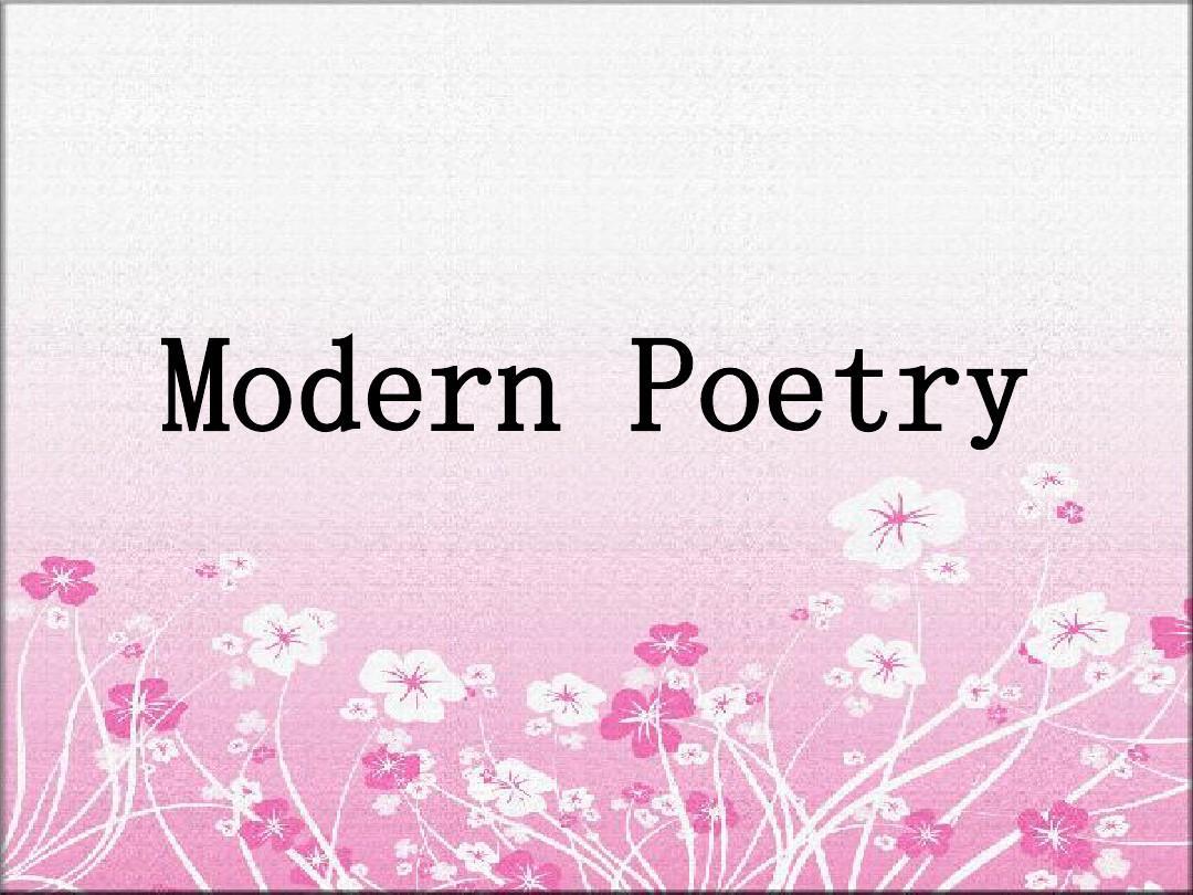 美国现代诗歌
