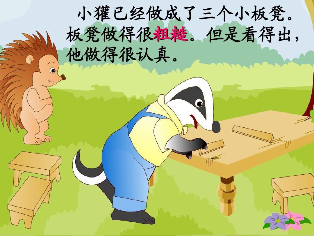 动漫 卡通 漫画 头像 1080_810图片