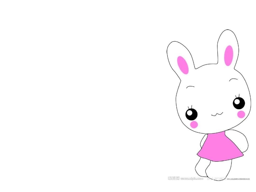 超可爱小白兔卡通ppt模板图片