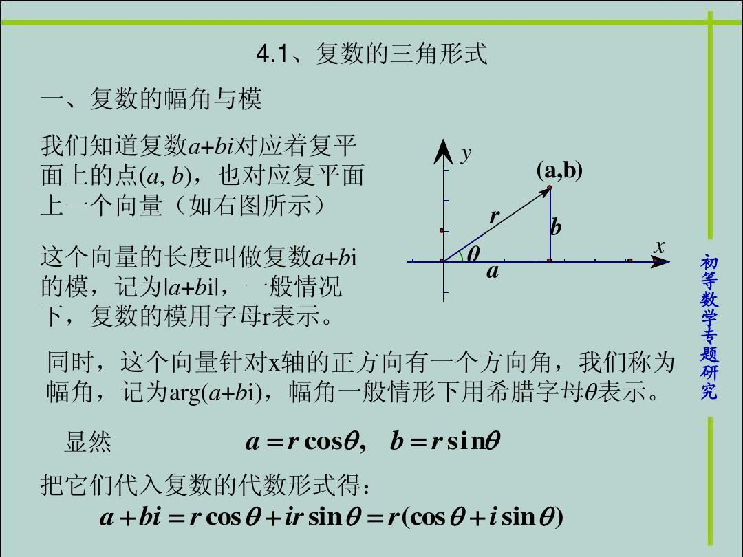 若复数1 bi/2 i是纯虚数(i是虚数单位,b是实数),则b=