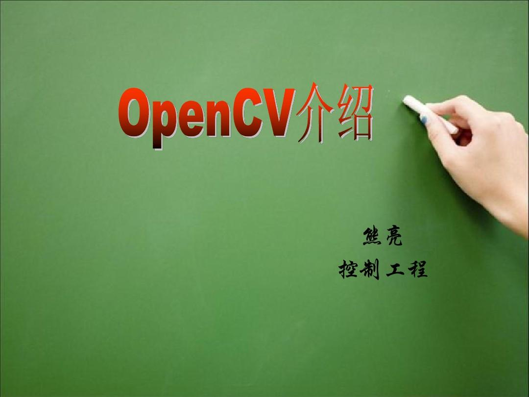 opencv  u4e8c u503c u56fe u50cf u53bb u566a